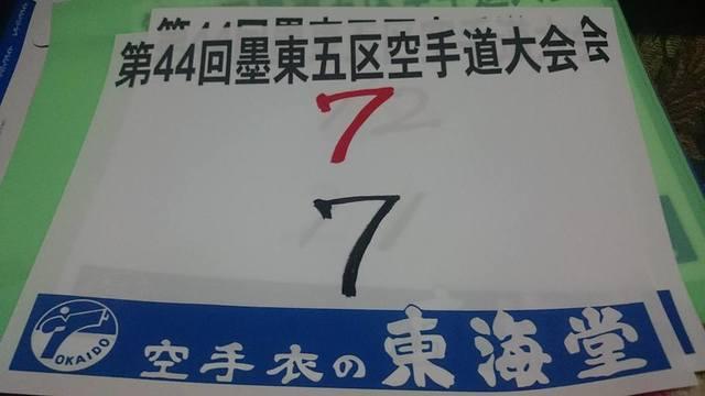 2019_3_2.jpg